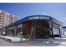 アルパインスタイル福岡R3(ALPINESTYLE FUKUOKA R3) の店舗画像