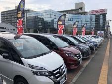 北海道日産自動車(株) U−Car札幌店の店舗画像