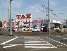 TAX鹿島(株)宇野モータース の店舗画像