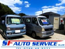 SF AUTO SERVICE CO.,LTD の店舗画像