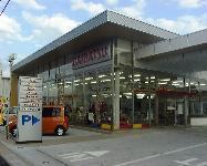 ダイハツ千葉販売 U−CAR東金の店舗画像