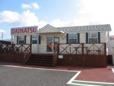 ダイハツ千葉販売 U−CAR茂原の店舗画像
