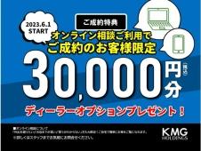 九州三菱自動車販売(株) クリーンカー宗像の店舗画像