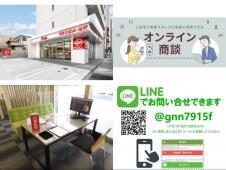 アップル御器所店 の店舗画像
