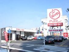 アップル天白店 の店舗画像