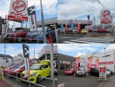 アップル千種竹越店 の店舗画像