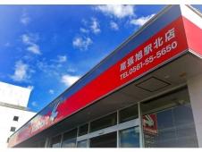 ラビット尾張旭駅北店 の店舗画像