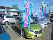 茨城日産自動車 U−Cars玉里店の店舗画像