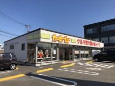 長崎三菱自動車販売 カーセブン諫早店の店舗画像