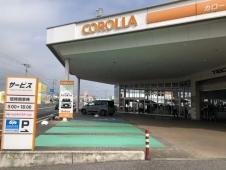 トヨタカローラ栃木 佐野店の店舗画像