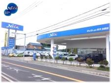 ネッツトヨタ栃木 宇都宮台新田店の店舗画像