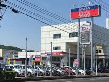 岡山日産自動車株式会社 カートピア23岡山の店舗画像