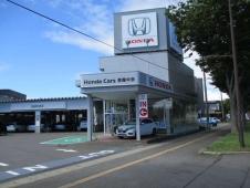 ホンダ青森販売 HondaCars青森中央 東バイパス店の店舗画像