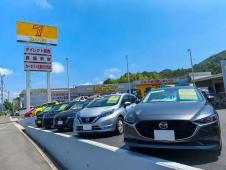 共盛自動車工業 カーセブン広島五日市店の店舗画像