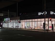 アクセル東名横浜ショールーム 輸入車専門店 の店舗画像