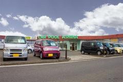 カープール芦品 の店舗画像