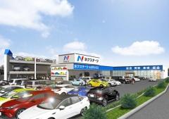 ネクステージ 富士店の店舗画像