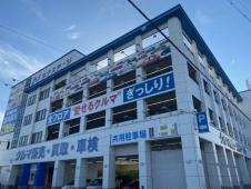 ネクステージ 東浦店の店舗画像