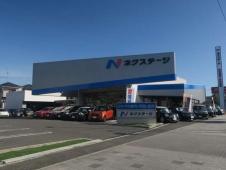 ネクステージ 尼崎店の店舗画像