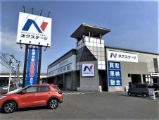 ネクステージ 北九州店の店舗画像