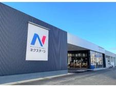 ユニバース 福井 の店舗画像