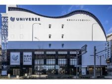 ユニバース 名古屋 の店舗画像