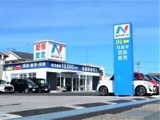 ネクステージ 春日部店の店舗画像