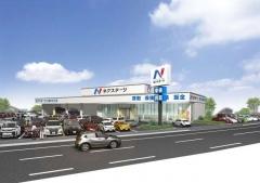 ネクステージ 高岡店の店舗画像