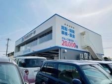 ネクステージ 日進駅前店の店舗画像