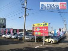 車の村真 の店舗画像