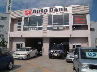 AUTO DANK (オートダンク) の店舗画像