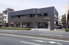 ジープ世田谷 の店舗画像