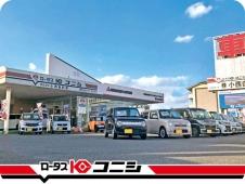 ロータスコニシ の店舗画像