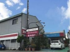 八進フードセンター の店舗画像
