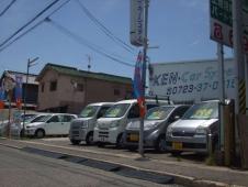 (有)ケン・カーシステム の店舗画像