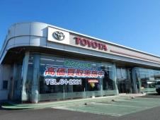 茨城トヨタ自動車株式会社 牛堀店の店舗画像