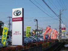 茨城トヨタ自動車株式会社 水戸大洗インター店の店舗画像