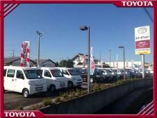 茨城トヨタ自動車株式会社 バン・トラックセンターの店舗画像