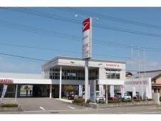 ネッツトヨタ和歌山(株) ダイハツショップ紀三井寺店の店舗画像