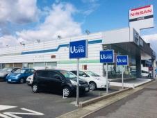 宮城日産自動車 カートピア気仙沼の店舗画像