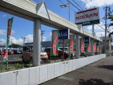 宮城日産自動車 カートピア古川の店舗画像