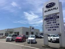 新潟スバル自動車(株) カースポット新発田 の店舗画像