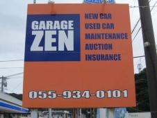 ガレージZEN の店舗画像