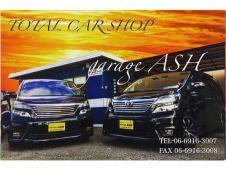Garage ASH の店舗画像