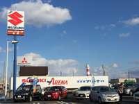 南北海道三菱自動車販売 苫小牧本店の店舗画像