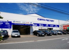Cam's Factory の店舗画像