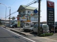 ディスカバリー の店舗画像