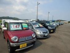 久保自動車(有) 桂川支店の店舗画像