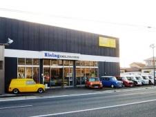 RISING の店舗画像