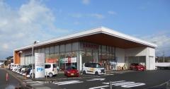 島根ダイハツ販売 U−CAR益田の店舗画像